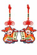 Chinese new year god of prosperity ornaments Stock Photos