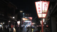 Geisha in Gion district of Kyoto Stock Footage