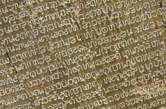 Thai scripture - stock photo