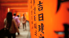 Torii gates Fushimi Inari Taisha shrine inscription torii Buddhist temple Kyoto Stock Footage