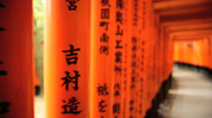 POV Torii gates Fushimi Inari Taisha shrine inscriptions Kyoto Japan Stock Footage