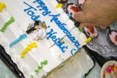 Anniversary Cake Stock Photos