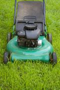 Push Style Lawn Mower - stock photo