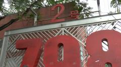 798 Art Zone or Dashanzi Art District, Beijing, China Stock Footage