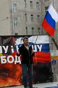 boris nemtsov on the peace march in support of ukraine - stock photo