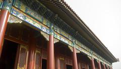 The historical Forbidden City Museum in the center of Beijing. Stock Photos