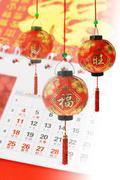chinese lantern and new year calendar - stock photo