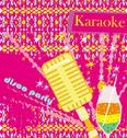 Banner with microphone - karaoke party design Stock Illustration
