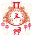 2015 year of the goat, chinese mid autumn festival Stock Illustration