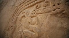 Nice Details of the Huaca Arco Iris in Trujillo, Peru Stock Footage