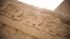 Relief at the walls of the Huaca Esmeralda in Trujillo, Peru Stock Footage