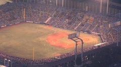 Aerial illuminated game Tokyo Yakult Swallows Jingu Baseball Stadium Japan Stock Footage