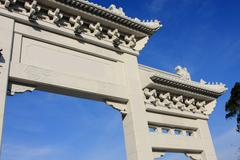 Stock Photo of chinese monumental archway