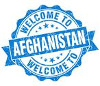 Stock Illustration of welcome to afghanistan blue grungy vintage isolated seal