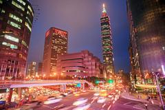 Stock Photo of Intersection view of taipei city, Taiwan