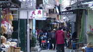 Stock Video Footage of Narrow street in Tai O - Hong Kong