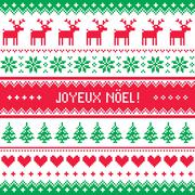 Joyeux noel card - scandinavian christmas pattern - stock illustration
