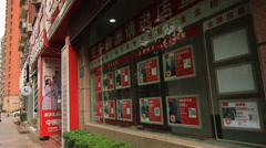 Real Estate Office and Advertisement in Shanghai Stock Footage