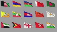 Flag Of Asia (part 1 of 4) Stock Footage