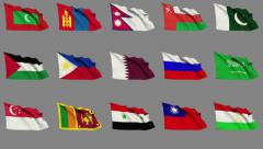 Flags Of Asia (part 3 of 4) Stock Footage