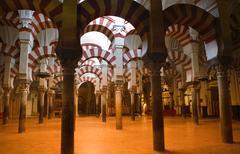 arabic arches hallway - stock photo