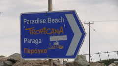 Street sign in Mykonos Island in Greece Stock Footage