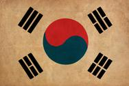 Stock Illustration of south korea flag drawing ,grunge and retro flag series