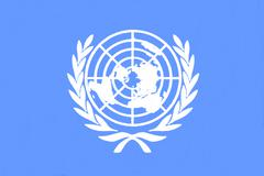 united nations flag drawing by pastel on charcoal paper - stock illustration