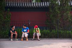 Beijing Neighborhood Committee Security Team - stock photo