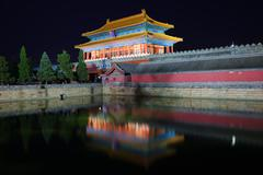 the gate of devine might in forbidden city - stock photo