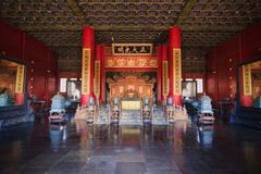 Palace of heavenly purity interior Stock Photos