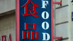 Restaurant And Asian Cuisine Stock Footage