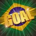 Stock Illustration of golden goal over brazilian flag