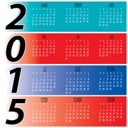 daily monthly colorful year 2015 calendar - stock illustration