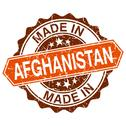Stock Illustration of made in afghanistan vintage stamp isolated on white background