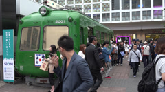 "5000 series ""green frog"" carriage, Shibuya station, Tokyo Stock Footage"