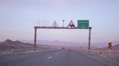 Camel Sign Highway Stock Footage
