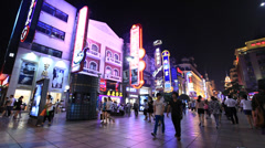 Nanjing Road neon 2 30 Stock Footage