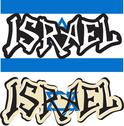 Stock Illustration of Israel word graffiti different style. Vector