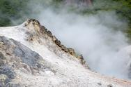 Stock Photo of volcanic land