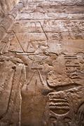 Amun god with erected penis Stock Photos