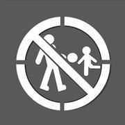 playing football prohibited sign, - stock illustration