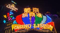 Neon light of casino lisboa macau Stock Footage