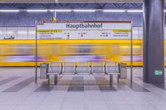 Germany, Berlin, modern architecture of subway station Hauptbahnhof, central - stock photo
