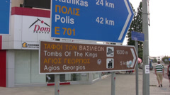 Sign Pointing to Tombs of the Kings in Paphos Stock Footage