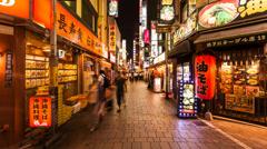1080 - SHINJUKU WALKING STREET, TOKYO, JAPAN - Timelapse Stock Footage