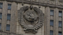 Emblem of the USSR at the Foreign Ministry building in Moscow Stock Footage