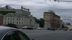 Garden Ring in Moscow with a view of the cars with Raiffeisen Bank Stock Footage