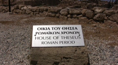 Sign depicting the House of Theseus in Paphos Stock Footage