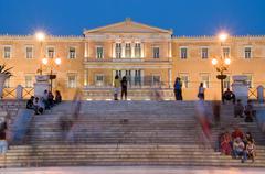 Syntagma-aukiolla Ateenassa Kuvituskuvat